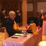 Medicine Buddha Dharma Function